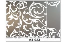 Пескоструйный рисунок А4-023 на четыре двери шкафа-купе. Узор