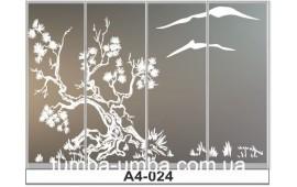 Пескоструйный рисунок А4-024 на четыре двери шкафа-купе. Дерево