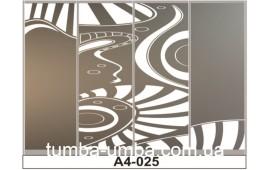 Пескоструйный рисунок А4-025 на четыре двери шкафа-купе. Узор