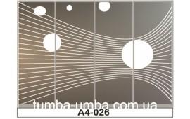 Пескоструйный рисунок А4-026 на четыре двери шкафа-купе. Узор