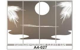 Пескоструйный рисунок А4-027 на четыре двери шкафа-купе. Пляж