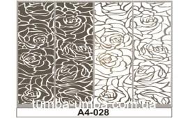 Пескоструйный рисунок А4-028 на четыре двери шкафа-купе. Узор
