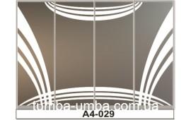 Пескоструйный рисунок А4-029 на четыре двери шкафа-купе. Узор