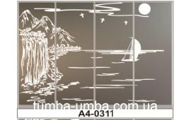 Пескоструйный рисунок А4-0121 на четыре двери шкафа-купе. Море