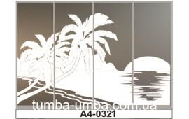 Пескоструйный рисунок А4-0131 на четыре двери шкафа-купе. Пляж