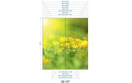 Фотопечать 2Д-107 для шкафа-купе на две двери. Природа