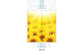 Фотопечать 2Д-137 для шкафа-купе на две двери. Цветы
