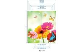 Фотопечать 2Д-138 для шкафа-купе на две двери. Цветы