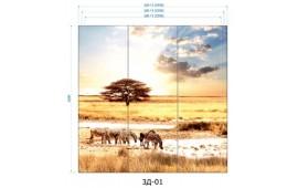 Фотопечать 3Д-01 для шкафа-купе на три двери. Африка