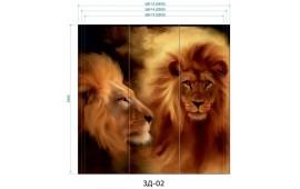 Фотопечать 3Д-02 для шкафа-купе на три двери. Львы