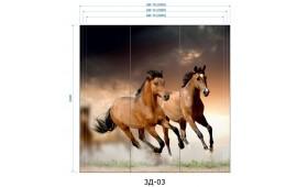 Фотопечать 3Д-03 для шкафа-купе на три двери. Лошади