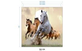 Фотопечать 3Д-04 для шкафа-купе на три двери. Лошади