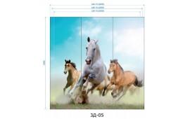 Фотопечать 3Д-05 для шкафа-купе на три двери. Лошади