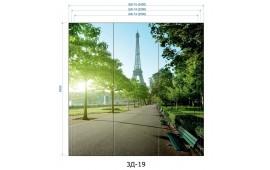 Фотопечать 3Д-19 для шкафа-купе на три двери. Париж
