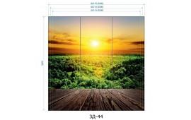 Фотопечать 3Д-44 для шкафа-купе на три двери. Природа