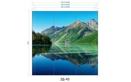 Фотопечать 3Д-45 для шкафа-купе на три двери. Горы