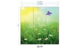 Фотопечать 3Д-49 для шкафа-купе на три двери. Природа