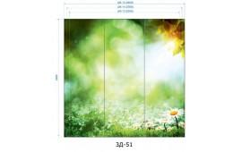 Фотопечать 3Д-51 для шкафа-купе на три двери. Природа