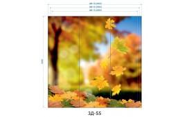 Фотопечать 3Д-55 для шкафа-купе на три двери. Осень