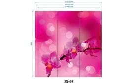 Фотопечать 3Д-69 для шкафа-купе на три двери. Цветы