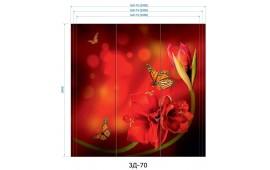 Фотопечать 3Д-70 для шкафа-купе на три двери. Цветы