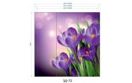 Фотопечать 3Д-72 для шкафа-купе на три двери. Цветы