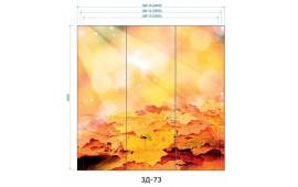 Фотопечать 3Д-73 для шкафа-купе на три двери. Цветы