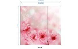 Фотопечать 3Д-81 для шкафа-купе на три двери. Цветы