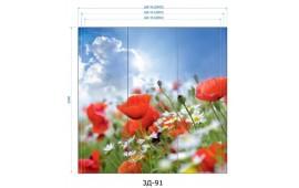 Фотопечать 3Д-91 для шкафа-купе на три двери. Цветы