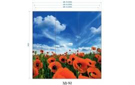 Фотопечать 3Д-92 для шкафа-купе на три двери. Цветы