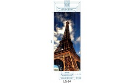 Фотопечать 1Д-34 для шкафа-купе на одну дверь. Париж