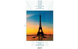 Фотопечать 2Д-22 для шкафа-купе на две двери. Париж