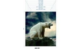 Фотопечать 2Д-82 для шкафа-купе на две двери. Белый медведь