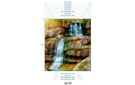 Фотопечать 2Д-99 для шкафа-купе на две двери. Водопад