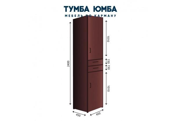 Фото недорогой стандартный закрытый пенал с распашными дверцами и ящиками ДСП, размеры 450х450х2400, для дома и офиса дешево от производителя с доставкой по всей Украине