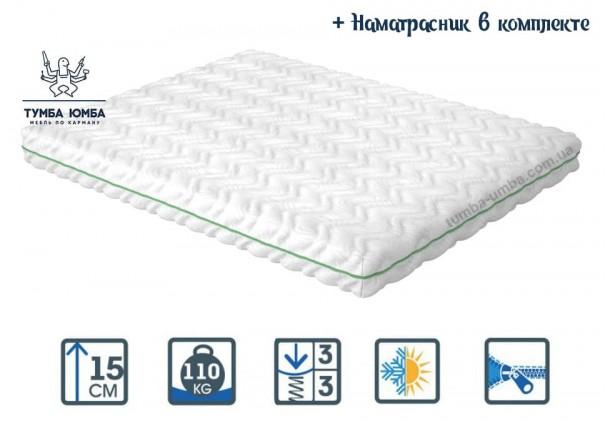 Фото беспружинный ортопедический матрас Дейзи в спальню недорого от производителя Матролюкс с доставкой по всей Украине