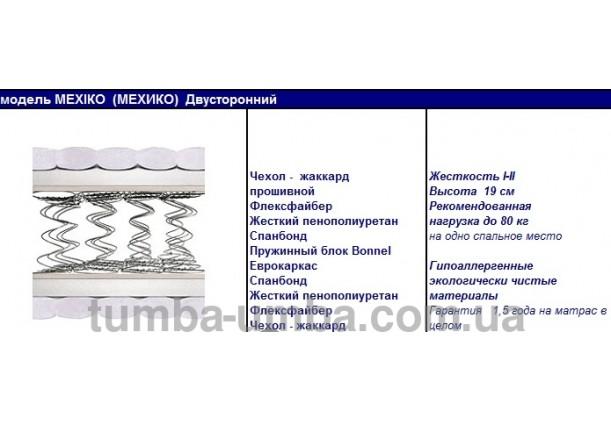Двусторонний ортопедический матрас Латте