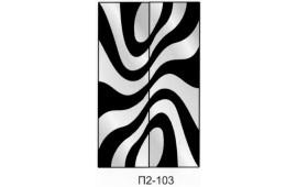 Пескоструйный рисунок П2-103 на две двери шкафа-купе. Узор