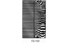 Пескоструйный рисунок П2-104 на две двери шкафа-купе. Узор