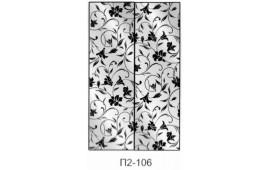 Пескоструйный рисунок П2-106 на две двери шкафа-купе. Цветы