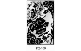 Пескоструйный рисунок П2-109 на две двери шкафа-купе. Цветы