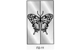 Пескоструйный рисунок П2-11 на две двери шкафа-купе. Бабочка