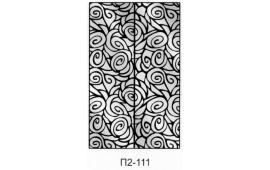 Пескоструйный рисунок П2-111 на две двери шкафа-купе. Узор