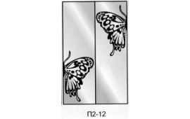 Пескоструйный рисунок П2-12 на две двери шкафа-купе. Бабочка