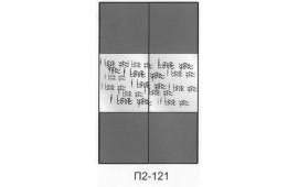 Пескоструйный рисунок П2-121 на две двери шкафа-купе. Комбинированные фасады