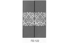 Пескоструйный рисунок П2-122 на две двери шкафа-купе. Комбинированные фасады