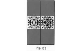 Пескоструйный рисунок П2-123 на две двери шкафа-купе. Комбинированные фасады