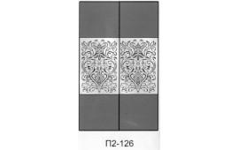 Пескоструйный рисунок П2-126 на две двери шкафа-купе. Комбинированные фасады