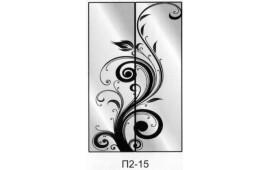 Пескоструйный рисунок П2-15 на две двери шкафа-купе. Узор