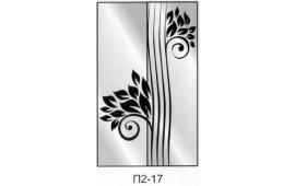 Пескоструйный рисунок П2-17 на две двери шкафа-купе. Узор